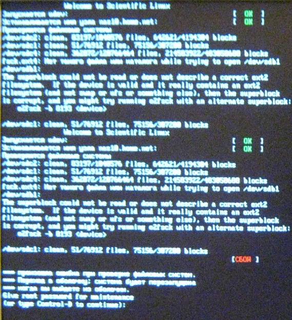 kernel-2.6.32-220.13.1.el6_.x86_64.png