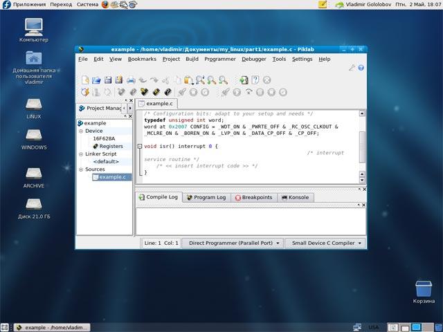 Среда программирования Piklab в Gnome