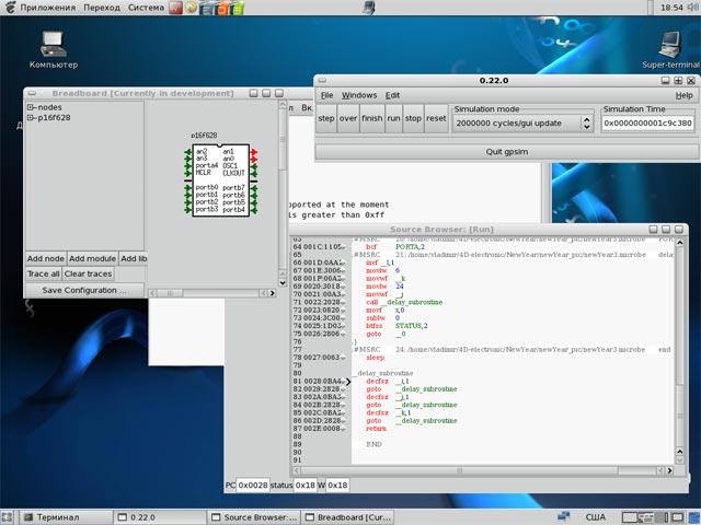 Отладчик gpsim в Linux