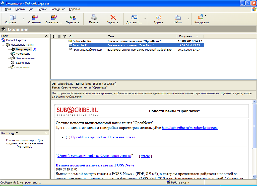 Windows Xp Sp3 Nederlands Downloaden