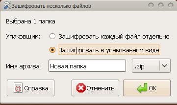 app_10.png